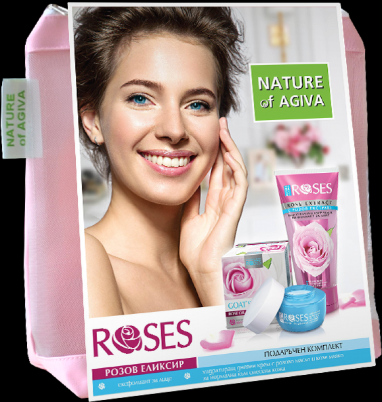 Gift set in cosmetic bag ROSES Face scrub 150ml Day cream Goat´s milk50ml